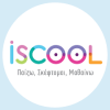 ISCOOL