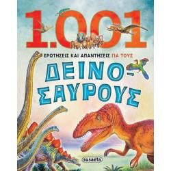 1001 ΕΡΩΤΗΣΕΙΣ ΚΑΙ ΑΠΑΝΤΗΣΕΙΣ ΓΙΑ ΤΟΥΣ ΔΕΙΝΟΣΑΥΡΟΥΣ